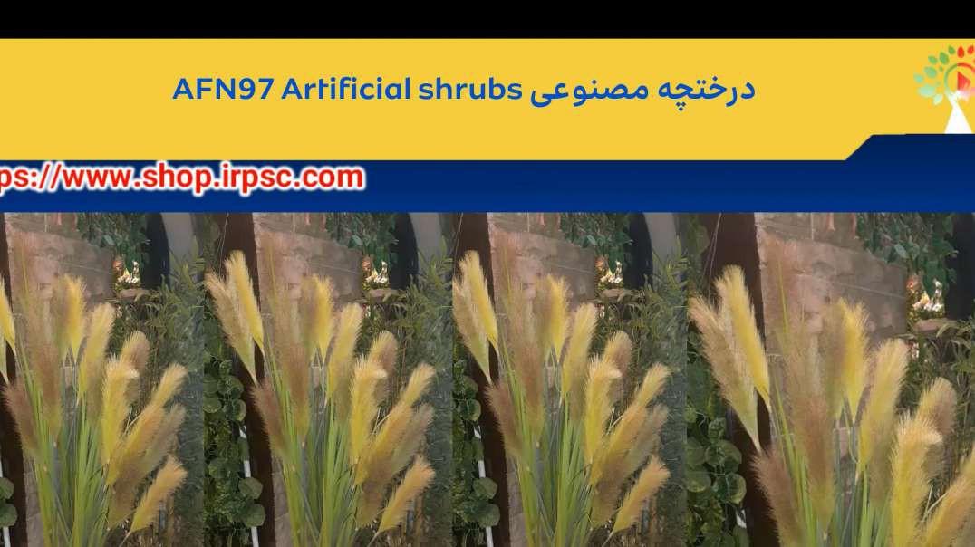 درختچه مصنوعی AFN97 Artificial shrubs.mp4