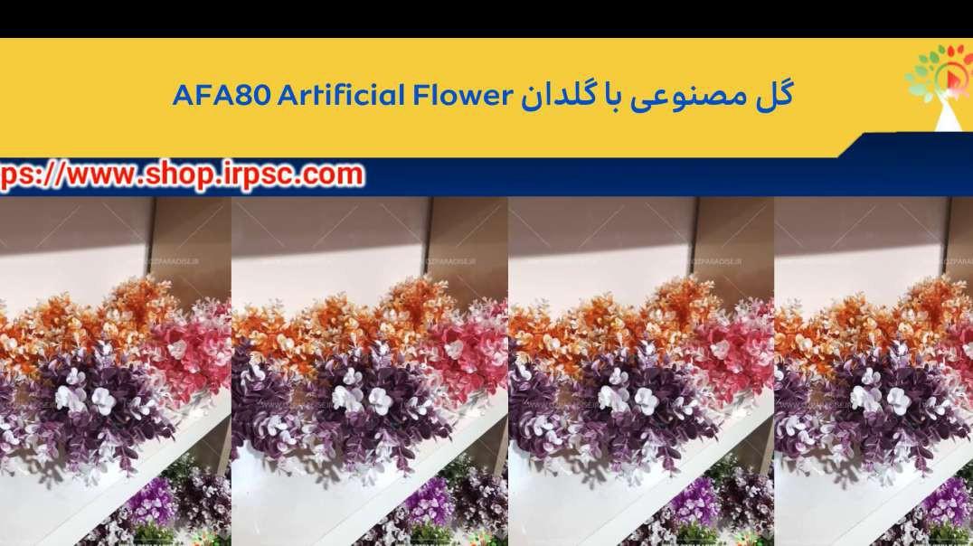 گل مصنوعی با گلدان AFA80 Artificial Flower