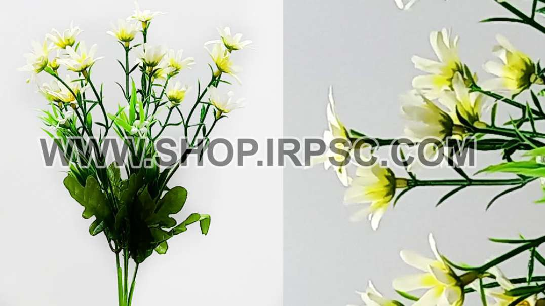 گل مصنوعی مینا سفید زرد | بوته مینا سفید زرد | گیاه گلدار