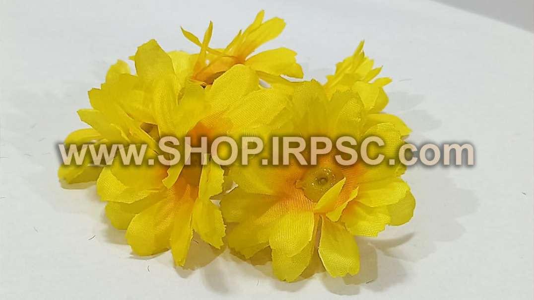 سرگل بابونه مصنوعی زرد   بابونه زرد   گل مصنوعی