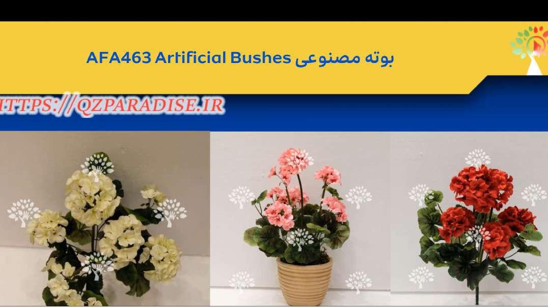 بوته مصنوعی AFA463 Artificial Bushes