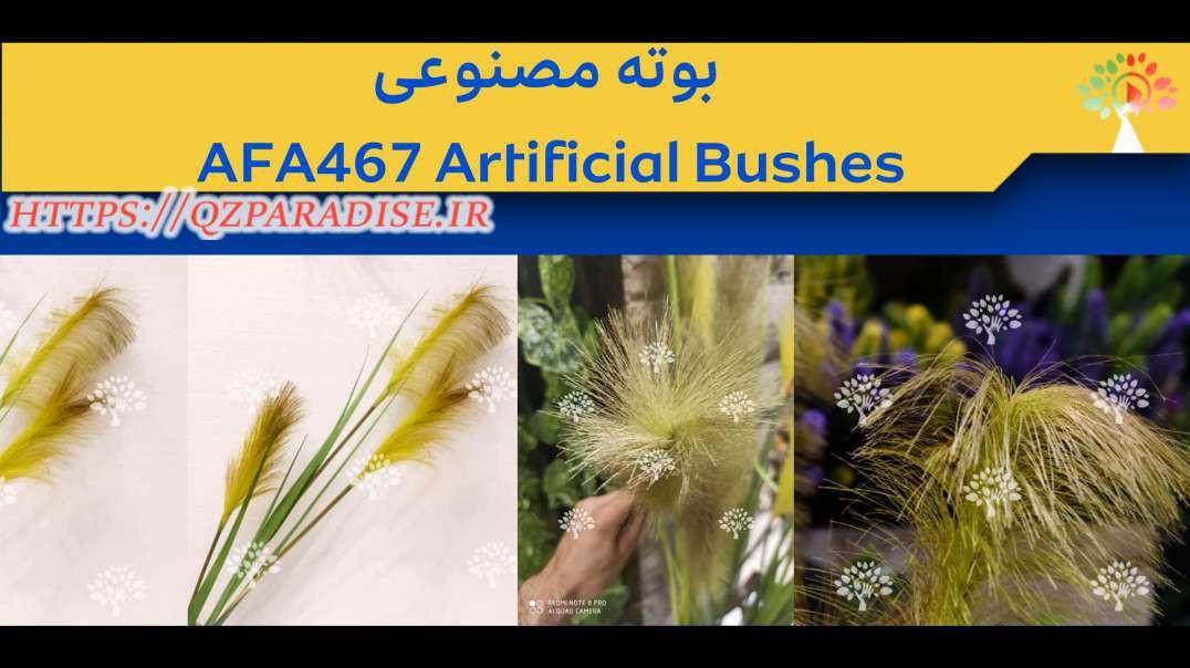بوته مصنوعی AFA467 Artificial Bushes.mp4