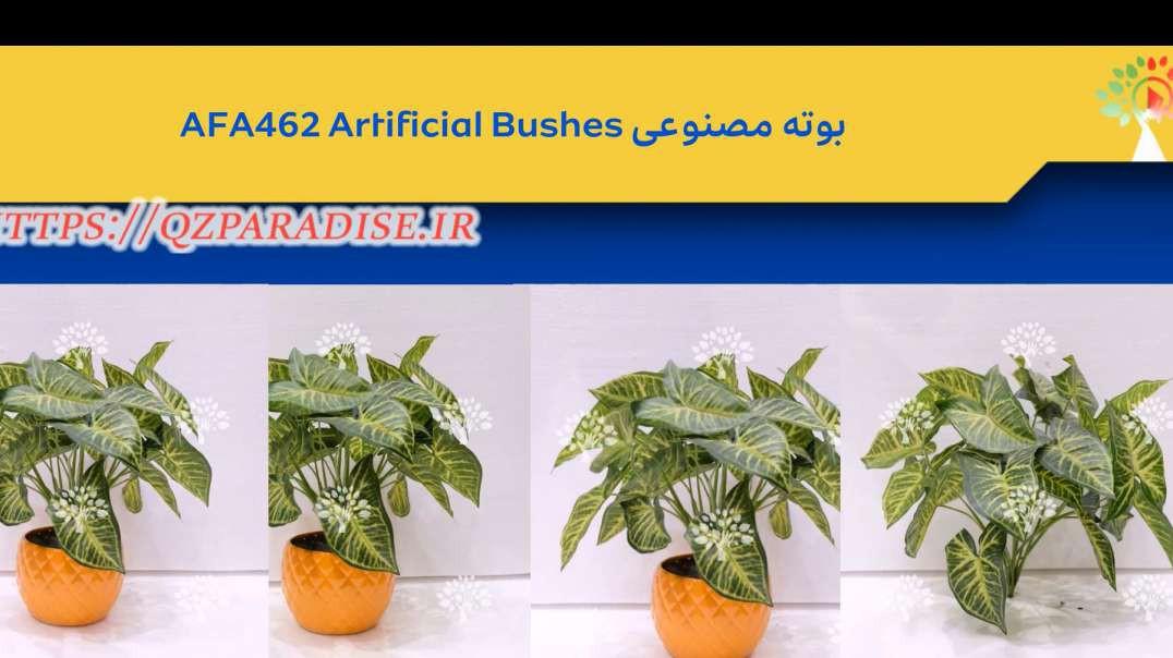 بوته مصنوعی AFA462 Artificial Bushes