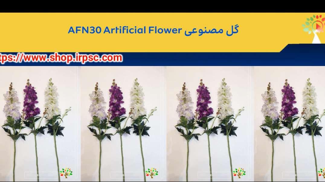 گل مصنوعی AFN30 Artificial Flower.mp4