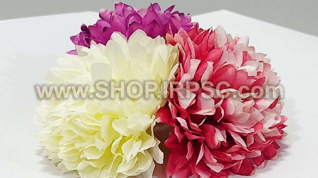 سرگل مصنوعی داوودی | خرید گل داوودی | تگ گل رنگی