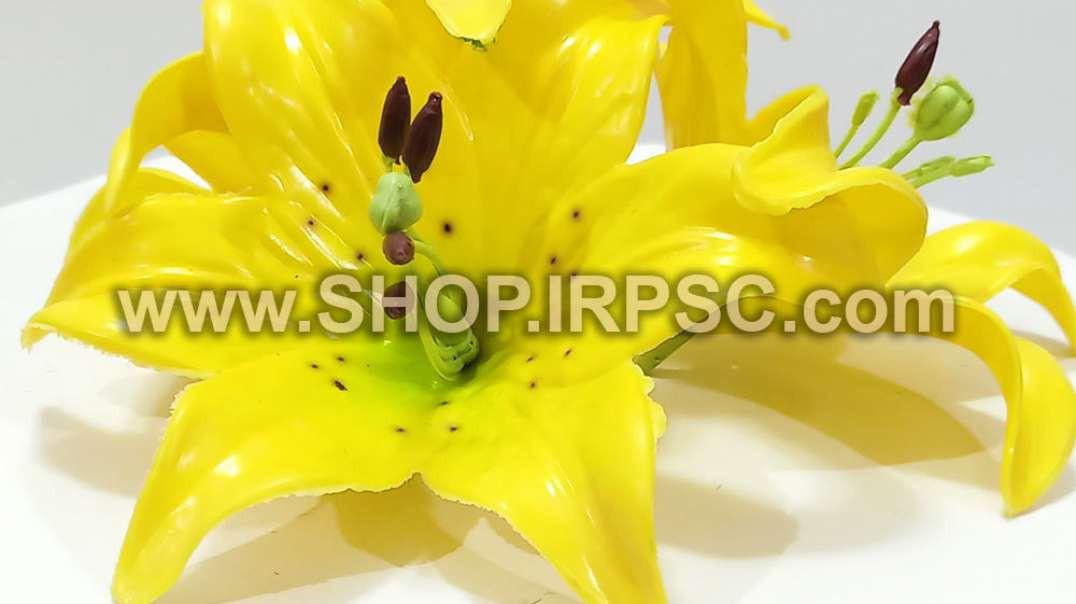 سرگل مصنوعی اورینتال زرد چرمی   گل اورینتال   گل مصنوعی زرد چرمی فروش عمده