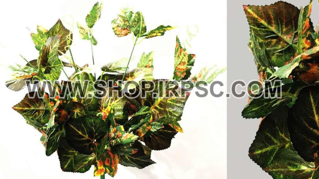 بوته انگور مصنوعی پاییزی | گل مصنوعی پاییزی | برگ مو بوته ای