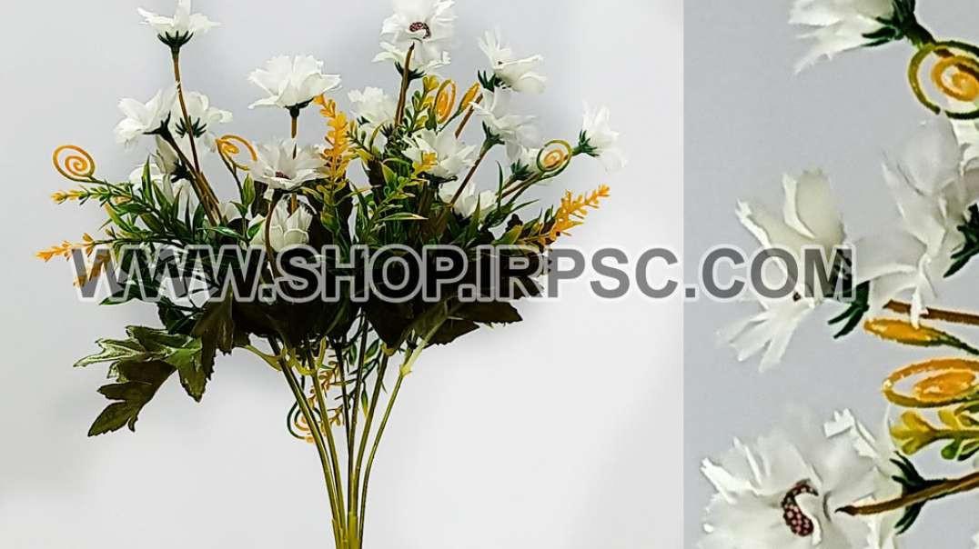 بوته مصنوعی بابونه سفید | گل مصنوعی بابونه | بوته گلدار سفید